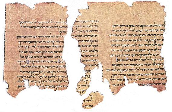 Война «сынов света» с«сынами тьмы». Фрагменты свитка. Иудейская пустыня. Iвек