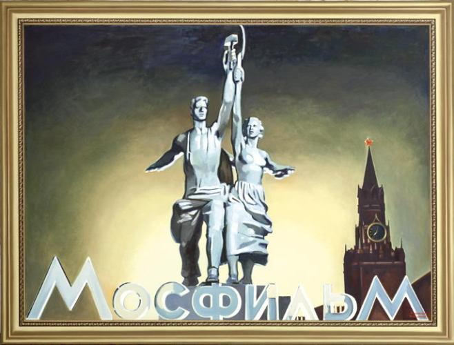 фото заставка мосфильм